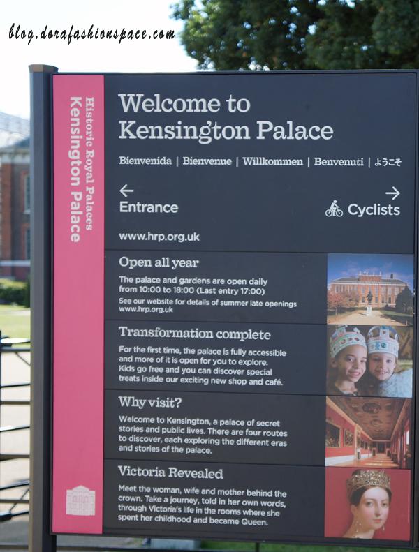 kensington_palace_london