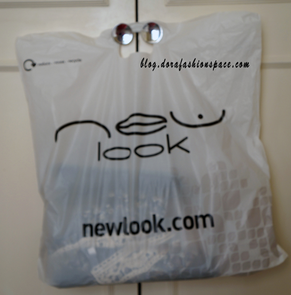 shopping_da_new_look