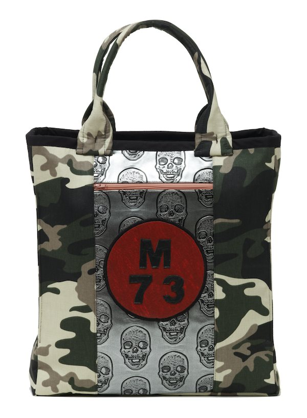 camouflage-and-skull-shopping-bag