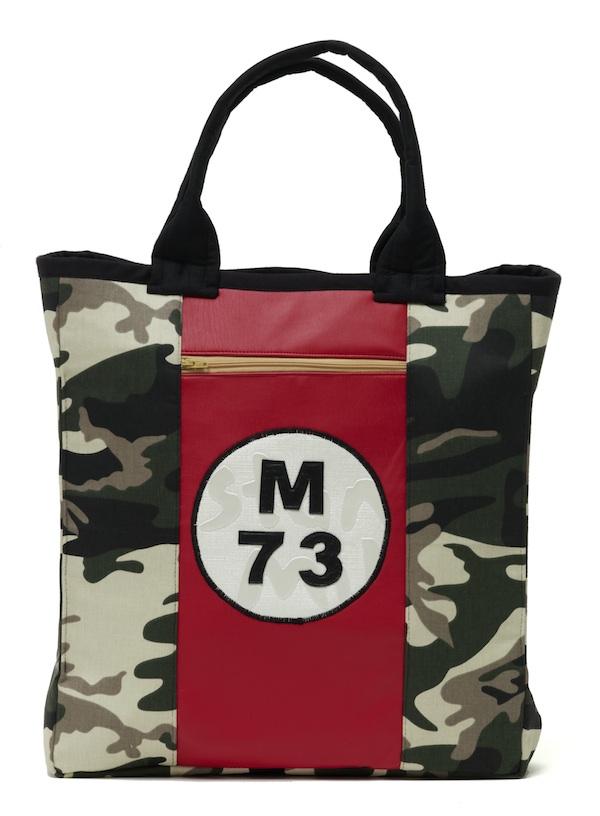 shopping-bag-camouflage